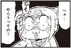 【悲報】虹アニメ、せっかく盛り上がってきたのに9話で一気に微妙に…俺が見たいラブライブはこういうのじゃないなって感じ…