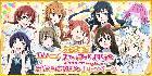 「スクスタ」「スクフェス」でTVアニメ「ラブライブ!虹ヶ咲学園スクールアイドル同好会」放送記念キャンペーン#13が開催!